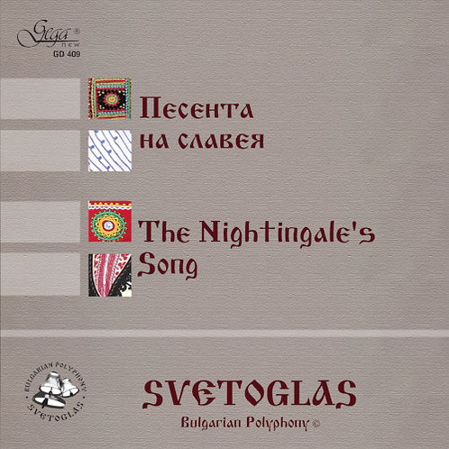 SVETOGLAS · THE NIGHTINGALE'S SONG