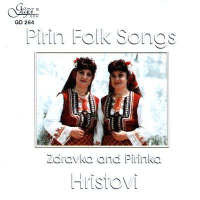 PIRIN FOLK SONG · HRISTOVI SISTERS