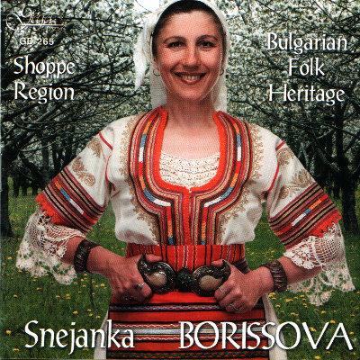 SNEJANKA BORISSOVA · FOLK SONGS