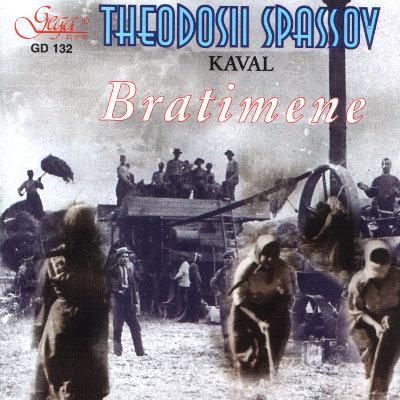 THEODOSII SPASSOV ·  BRATIMENE