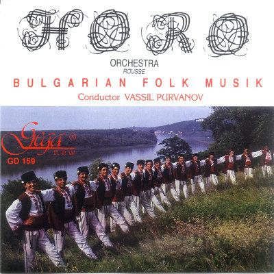 HORO ORCHESTRA - ROUSSE