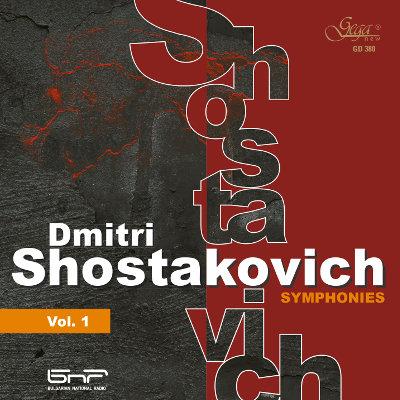 DMITRI SHOSTAKOVICH · SYMPHONIES, VOL.1