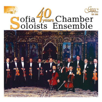SOFIA SOLOISTS CHAMBER ENSEMBLE