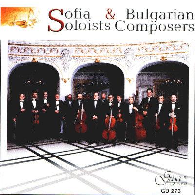 SOFIA SOLOISTS · BULGARIAN COMPOSERS