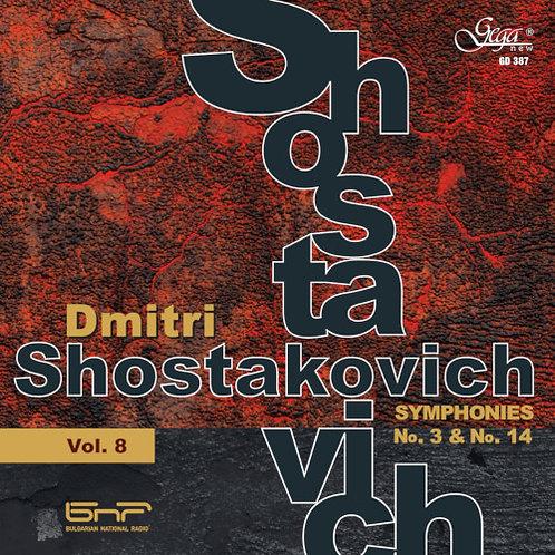 DMITRI SHOSTAKOVICH · SYMPHONIES, VOL.8