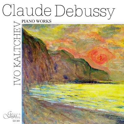 CLAUDE DEBUSSY · PIANO WORKS