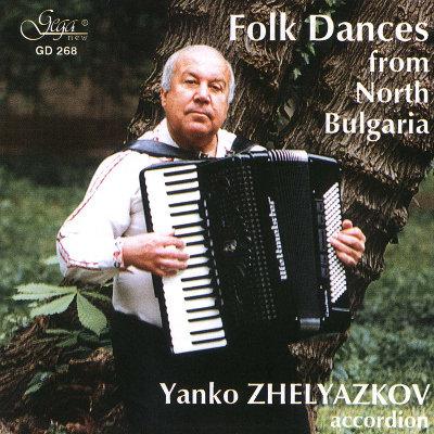 FOLK DANCES FROM NORTH BULGARIA