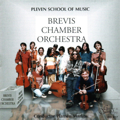 BREVIS CHAMBER ORCHESTRA