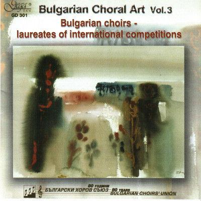 BULGARIAN CHORAL ART VOL.3