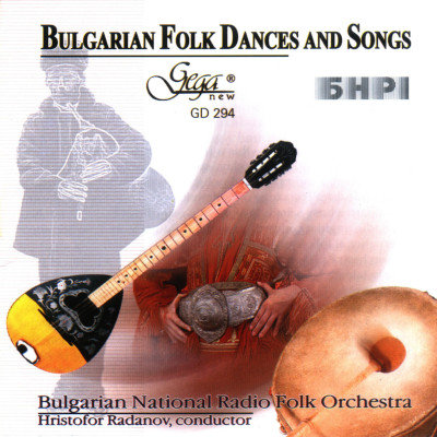 BULGARIAN FOLK DANCES AND SONGS