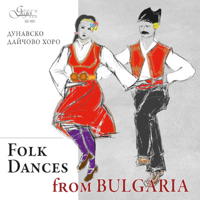 FOLK DANCES FROM BULGARIA · DANUBIAN DAICHOVO HORO