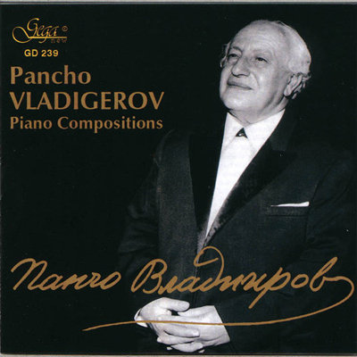 PANCHO VLADIGEROV · PIANO COMPOSITIONS
