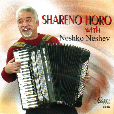 SHARENO HORO ·  NESHKO NESHEV, accordion