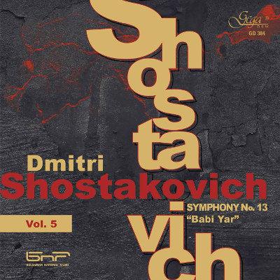 DMITRI SHOSTAKOVICH · SYMPHONIES, VOL.5