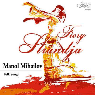 FIERY STRANDJA · MANOL MIHAILOV