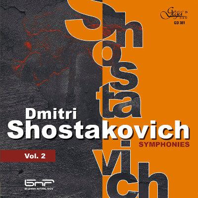 DMITRI SHOSTAKOVICH · SYMPHONIES, VOL.2