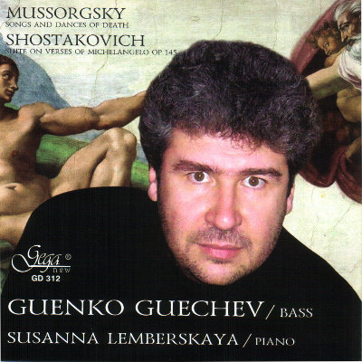 MUSSORGSKY AND SHOSTAKOVICH · GUENKO GUECHEV, bass