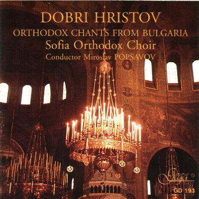 DOBRI HRISTOV · ORTHODOX CHANTS FROM BULGARIA