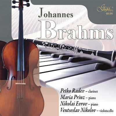 COMPOSITIONS BY JOHANNES BRAHMS