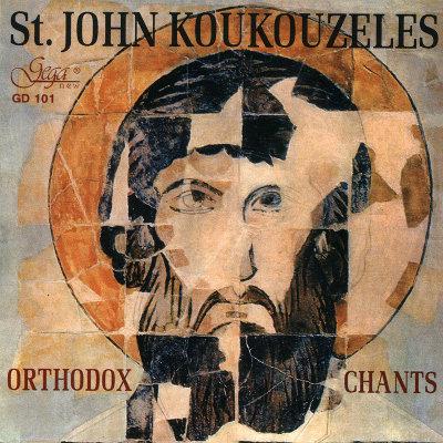 St. JOHN KOUKOUZELES · ORTHODOX CHANTS