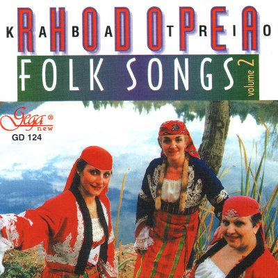 KABA TRIO RHODOPEA FOLK SONGS, VOL.2