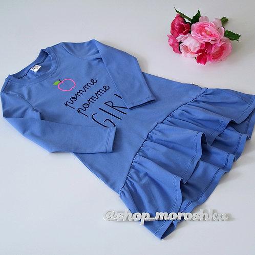 Платье сине-голубое, трикотажное