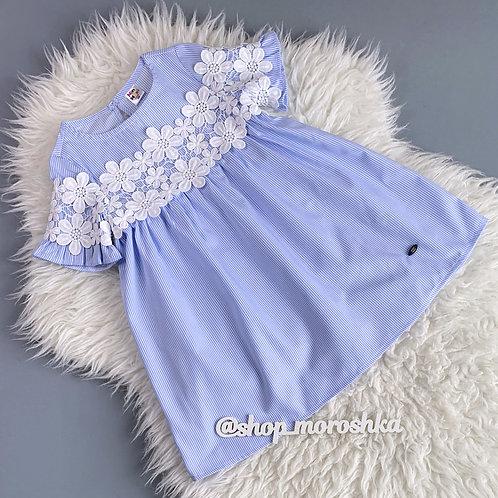Платье Голубое в полоску, с кружевом