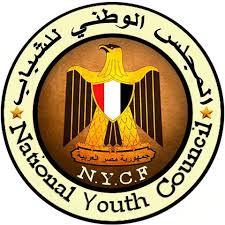مبادرات سويك انفينيتى والمجلس الوطنى للشباب و اولى فعاليات التعاون بين القطاع الخاص والمجتمع المدنى