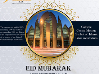 عيد فطر مبارك