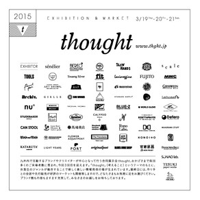thought 3rd EXHIBITION & MARKET