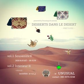 Desserts dans le désert