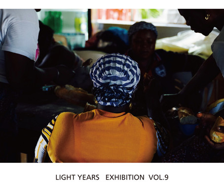 LIGHT YEARS EXHIBITION VOL.9