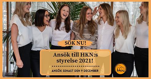 HKN_s styrelse 2021 hemsida (1).png