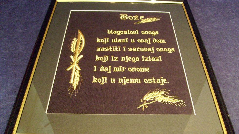 041 - Uokvirena slika velika zlatovez motiv Bože