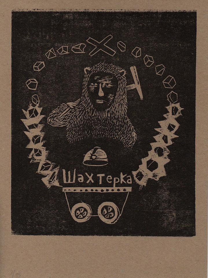 Waxtepka.jpg