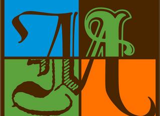 Logo Design Tips - Dos & Don'ts