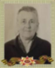 ШУВАЛОВА Е. Т.