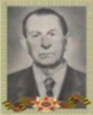 САВИЦКИЙ И. А.