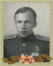 ОСТАШЕВ С.П.