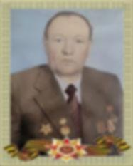 РЯБУХА Г. Т.