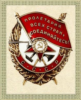 ПЕТРЯЕВ И. П.
