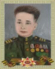 НОВИКОВ С. Н.