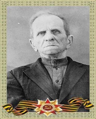 ПАВЛОВ Н. Ф.