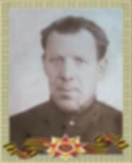 НАУМОВ А.Р.