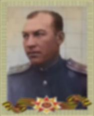 РОЖКОВ В. М.