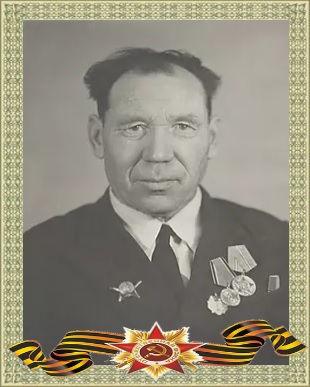 КВАСОВ В. А.