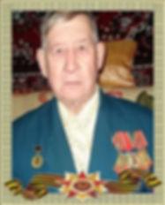 ЕПИФАНОВ А. С.