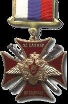 Кураков 2.png