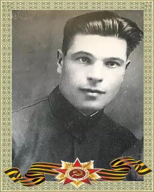 ЛИСТУНОВ И. Д.
