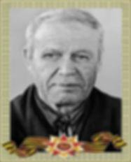 МИХАЙЛОВ Х. М.